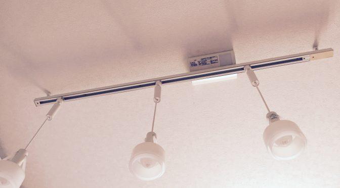 調光機能付きじゃなくても明るさ調整できるシーリングファンライト!