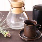 夜に飲むならカフェインレスコーヒー!スタバの「ディカフェ」はおいしいの?
