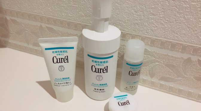 30代の乾燥肌VS人気のキュレル潤浸保湿クリーム!使用感は?