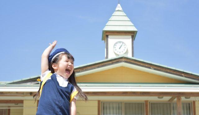 1,000円以下でも嬉しい!気の利いた「入園祝い」【幼稚園・保育園】