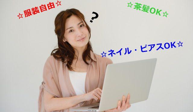 大人のモテ☆オフィスカジュアルが叶うおすすめショップ♪